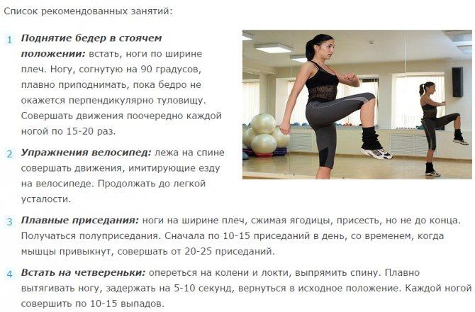 https://24-7fitness.ru/wp-content/uploads/2017-06-21_13-05-39.jpg