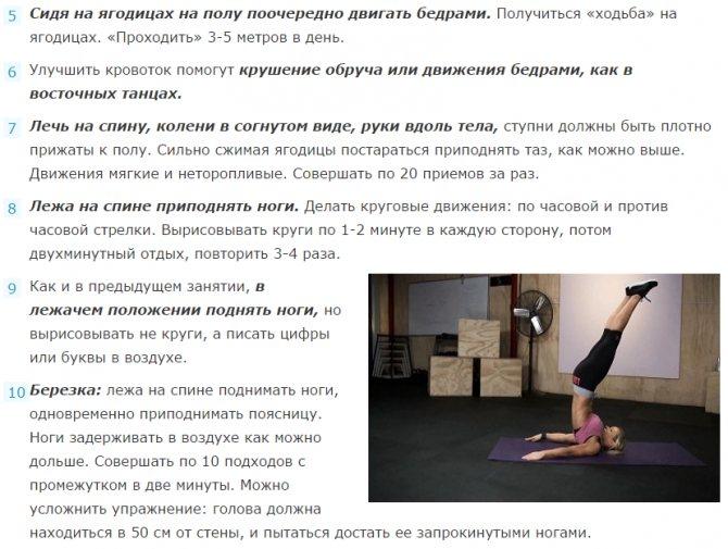 https://24-7fitness.ru/wp-content/uploads/2017-06-21_13-06-15.jpg