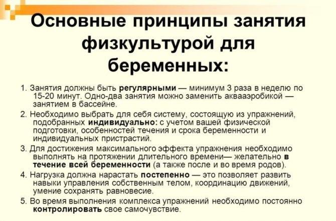 https://24-7fitness.ru/wp-content/uploads/preg-sport-and-beauty-1507712427-15.jpg