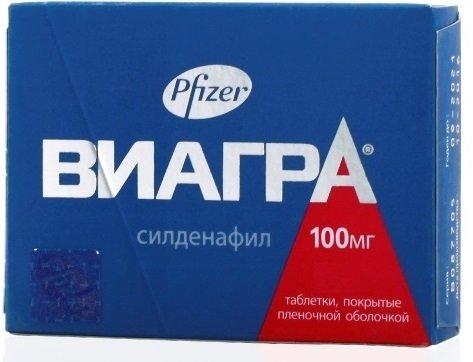 https://genital-clinic.ru/wp-content/uploads/2020/01/3c80d2c1ef485d8b47669cc1dcf7928d-1.jpg