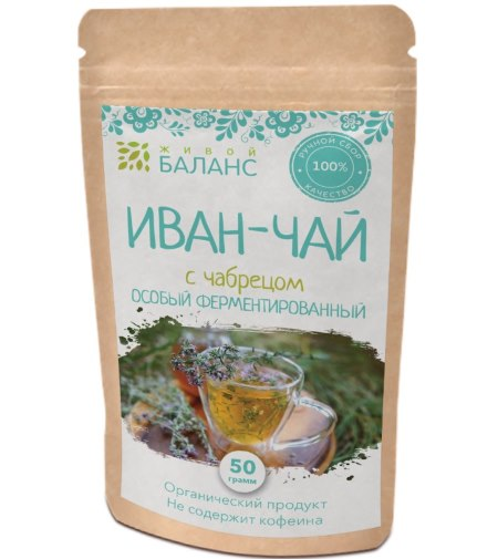 https://i0.wp.com/womane.ru/wp-content/uploads/2017/04/ivan-chaj-poleznye-lechebnye-svojstva-zhenshhin-muzhchin-10.jpg