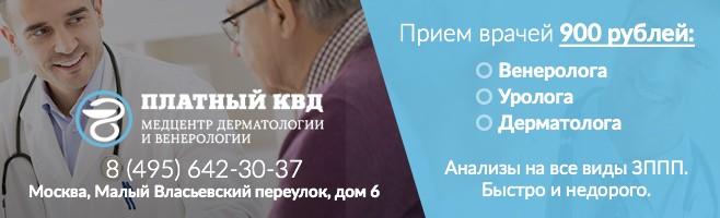 https://i1.wp.com/onvenerolog.ru/wp-content/uploads/2018/03/Banner.jpg