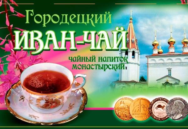 https://i1.wp.com/womane.ru/wp-content/uploads/2017/04/ivan-chaj-poleznye-lechebnye-svojstva-zhenshhin-muzhchin-9.jpg