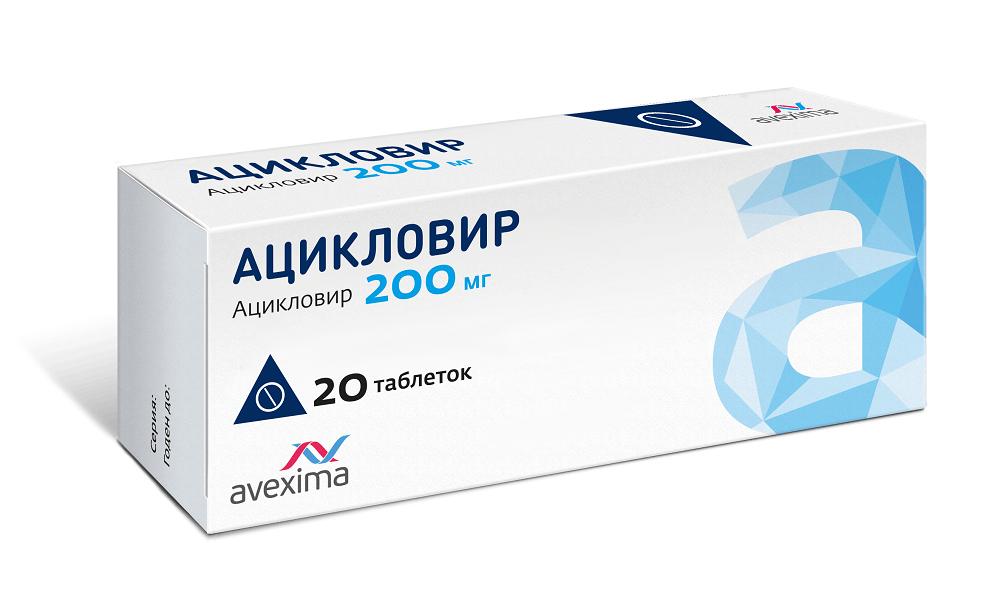 https://i2.wp.com/oherpese.ru/wp-content/uploads/2015/06/Aciklovir.png