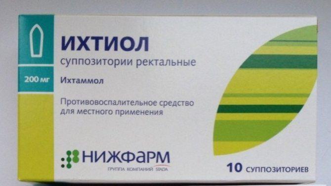 https://osp-sakhalin.ru/wp-content/uploads/ihtiolovye-svechi3.jpg