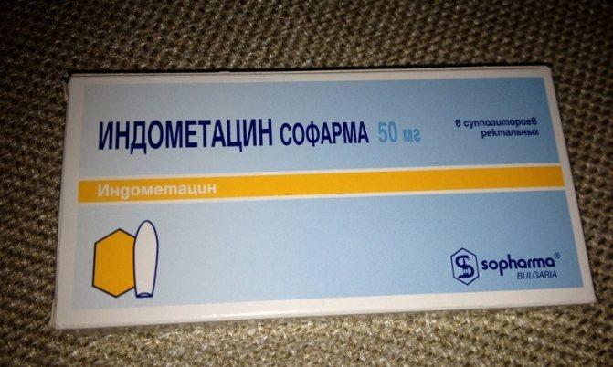 https://osp-sakhalin.ru/wp-content/uploads/svechi-s-indometacinom-pri-prostatite3.jpg