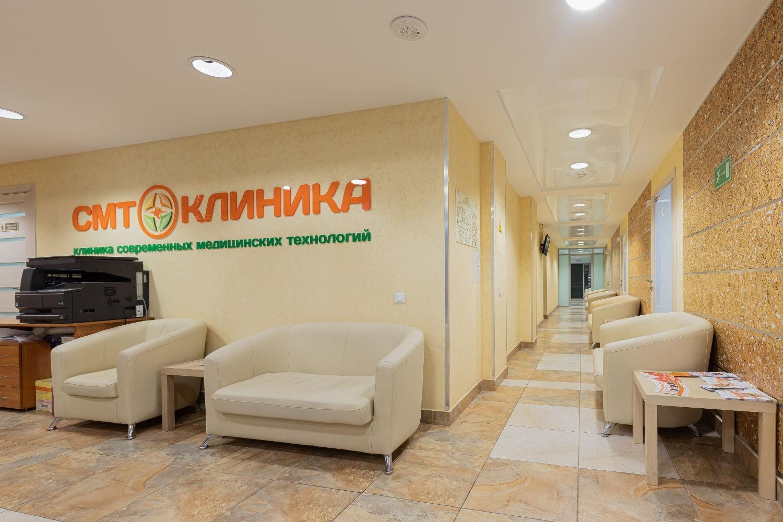 https://urology.smt-clinic.ru/images/preview/3.jpg