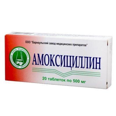 https://yantar-apart.ru/wp-content/uploads/amoksicillin_1_11155602-400x400.jpg