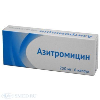https://yantar-apart.ru/wp-content/uploads/azitromicin_1_11155622-400x400.jpg