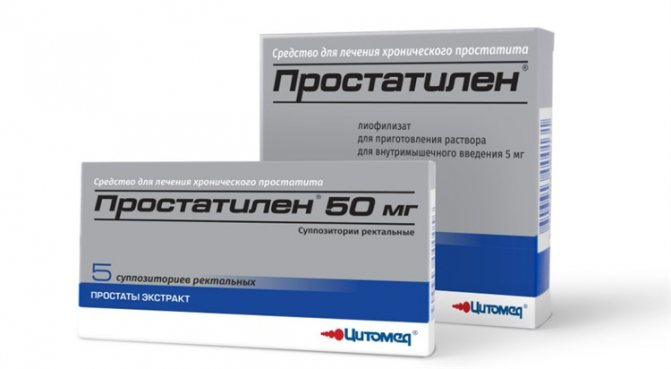 https://yantar-apart.ru/wp-content/uploads/foto-820.jpg