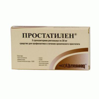 https://yantar-apart.ru/wp-content/uploads/prostatilen_1_11155949-400x400.jpg