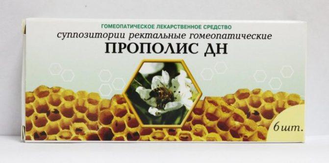 https://yantar-apart.ru/wp-content/uploads/suppozitorii-na-osnove-propolisa.jpg