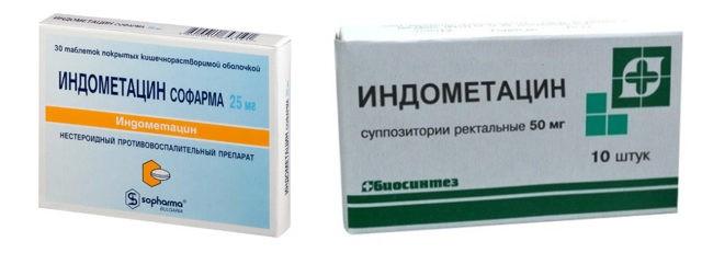 «Индометацин»: инструкция по применению таблеток, свечей и уколов, аналоги