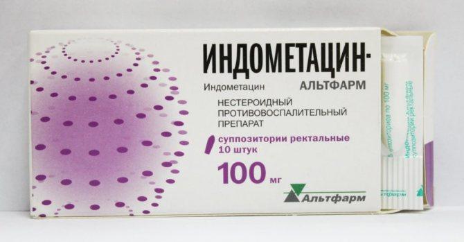 Как применять свечи с индометацином при простатите