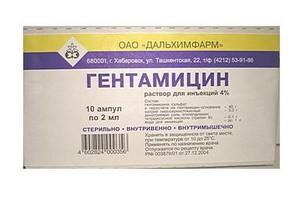 Капли, мазь, уколы Гентамицин: инструкция по применению, цена и отзывы