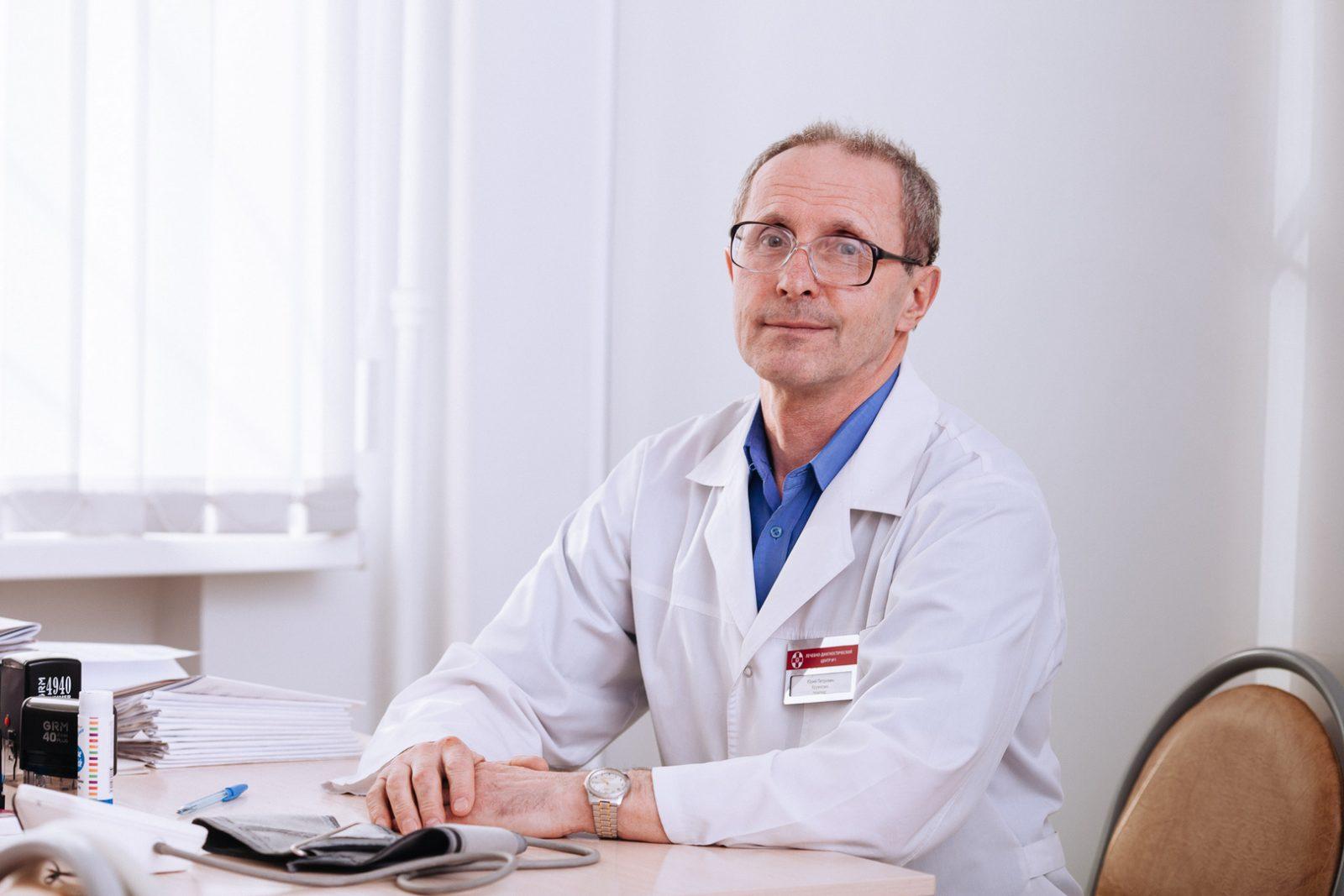 Лебедь Дмитрий Николаевич - врач терапевт