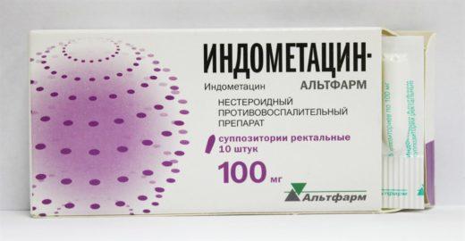 свечи индометацин 100 мг