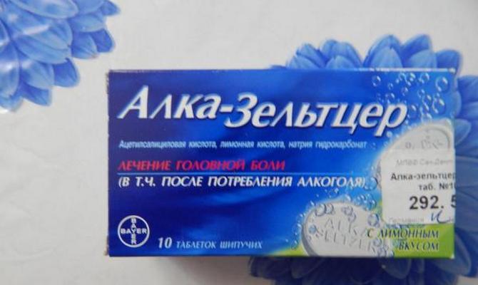 https://evrasgi.ru/wp-content/uploads/2019/06/Kak_izbavitsya_ot_pohmelya_v_domashnih_usloviyah__ubiraem_sindrom_pohmelya__boduna_podruchnymi_sredstvami_2.jpg