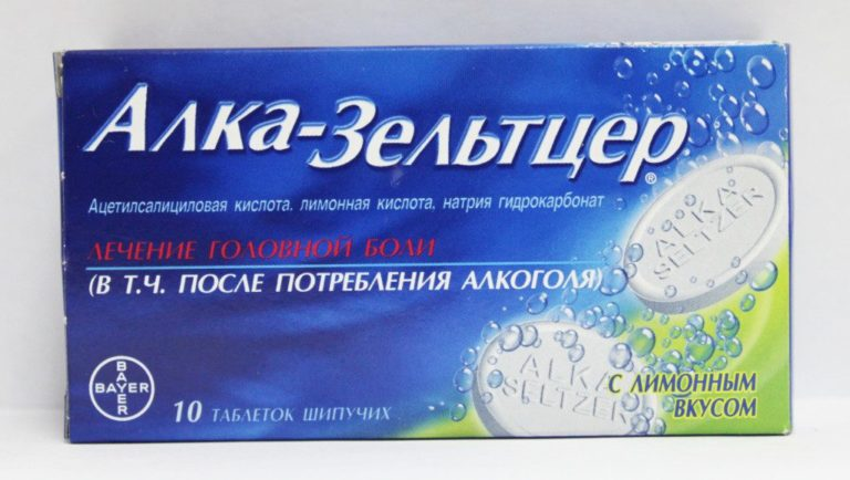 https://i1.wp.com/stop-alkogolizm.ru/wp-content/uploads/2018/02/Alkozelcer-768x434.jpg