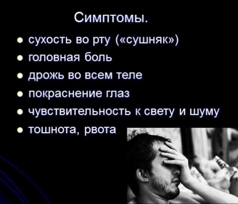 https://i1.wp.com/vsezavisimosti.ru/wp-content/uploads/2018/08/pivnoe-pohmele-kak-izbavitsya-4.jpg