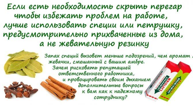 https://versalprimo.ru/wp-content/uploads/spetsii-luchshe-zhevachki-2-1024x5762.jpg