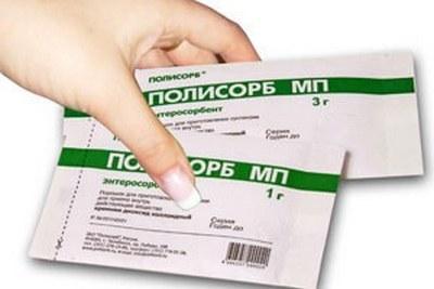 2 упаковки Полисорба