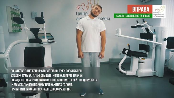https://happymonday.ua/wp-content/uploads/2020/07/Vprava-2-1-728x410.jpg
