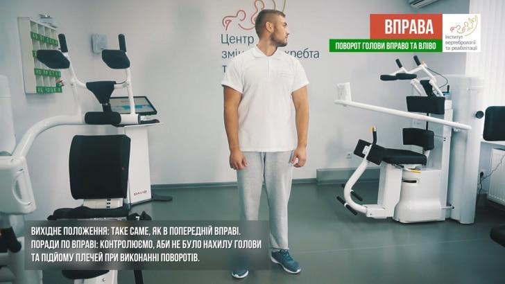 https://happymonday.ua/wp-content/uploads/2020/07/Vprava-3a-1-728x410.jpg