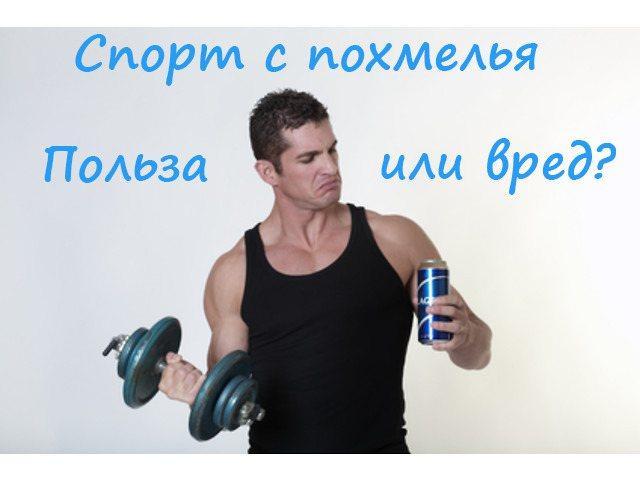 https://narkopro.ru/wp-content/uploads/sport-zagolvok.jpg