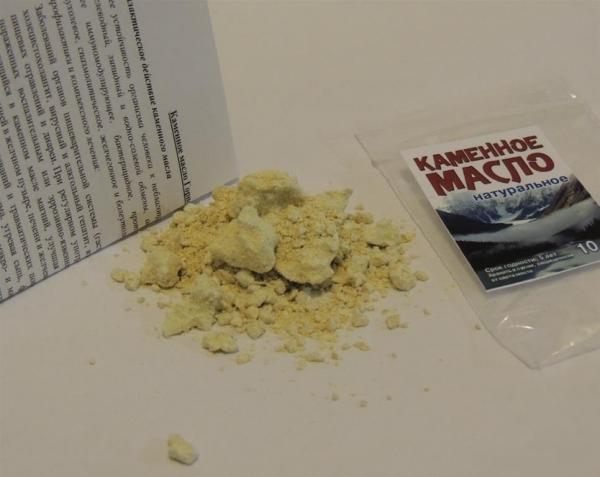 Перед употреблением препарата стоит ознакомиться с инструкцией, которая прилагается к средству