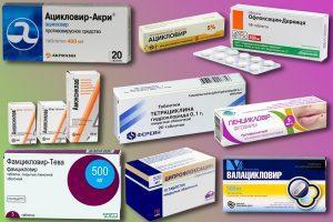 Препараты для борьбы с герпесом
